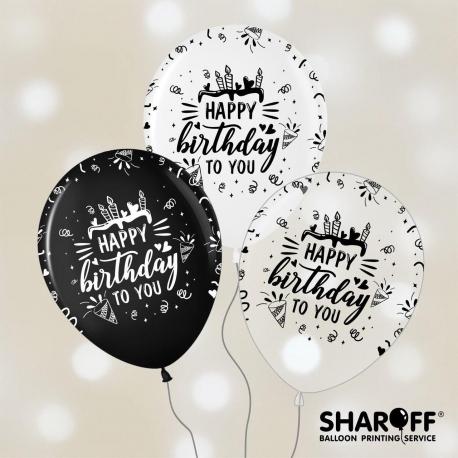 Воздушный шар (12'' 30 cм) Happy Birthday, Микс чёрный, белый
