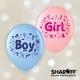 Воздушный шар (12'' 30 cм) Boy&Girl, голубой, розовый, 50 шт. 2