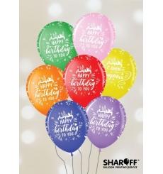 Воздушный шар (12'' 30 cм) Happy Birthday to you, Пастель микс