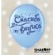 Воздушный шар (12'' 30 cм)Спасибо за внучка, Спасибо за