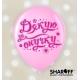 Воздушный шар (12'' 30 cм) Дякую за онука, дякую за онученьку