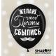 Воздушный шар (12'' 30 cм) Хвалебные мужские, микс, 50 шт. 2 ст.