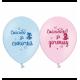 Воздушный шарик (B105, 30 cм), ассорти спасибо за сыночка