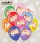 "Воздушный шарик (12"", 30 cм)  Happy Birthday 25 шт. 1 ст.  4 цвета Арт. 0309"