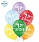 Воздушный шарик (B105,  30 cм), 1 вересня,микс  2ст. арт. 258-0178