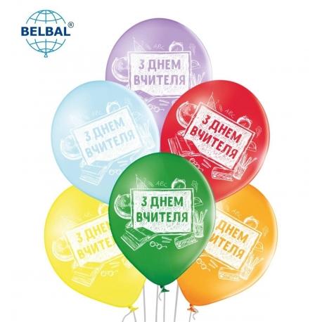 Воздушный шарик (B105, 30 cм), З днем вчителя, микс шт. 2 ст.